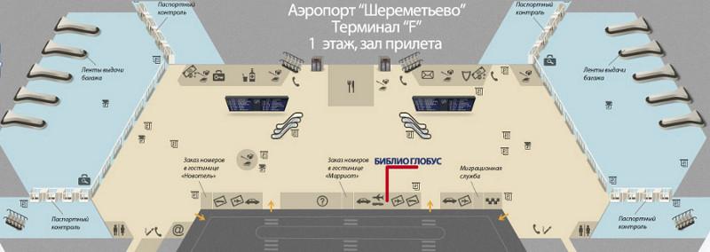 автобус 817 расписание Расписание городских автобусов онлайн Омск